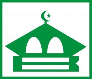 Logo Masjid Raya Baiturrahman